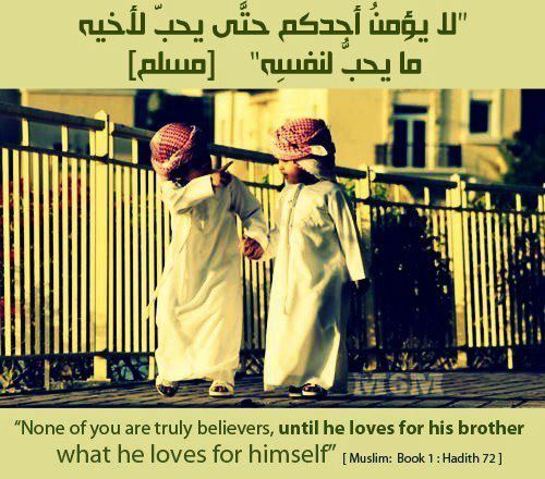 hadith-on-love-your-brother1