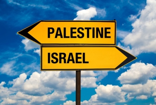 pal-israel